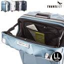 スーツケース キャリーケース 大型 LLサイズ トップオープ...