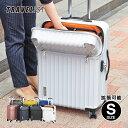 スーツケース 機内持込 キャリーケース 拡張 キャビンサイズ...