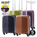 スーツケース 小型 Sサイズ インライト ジッパー キャリーケース HIDEOWAKAMATSU 機内持込 キャビン TSAロック PC100%軽量4輪 旅行かばん 旅行バッグ 旅行鞄 旅行カバン