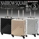 スーツケース 機内持込適合 Sサイズ 小型 ナロースクエア ヒデオワカマツ キャビンサイズ キャリーケース 旅行かばん HIDEO WAKAMATSU 軽量 TSAロック
