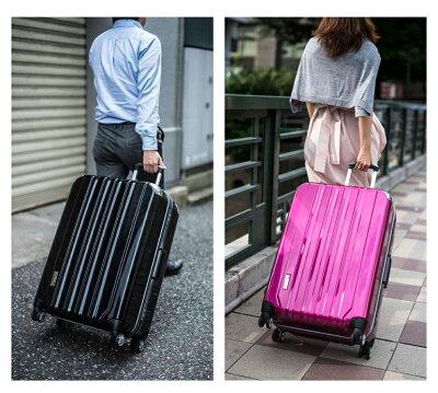 【送料無料】スーツケースキャリーケースTRAVELISTトラスト大容量PC100%鏡面フレームタイプコーナーパッド大型4輪Lサイズツインキャスターあす楽対応【RCP】10P27Jun14おすすめ人気