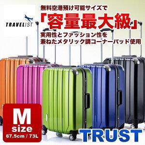 スーツケース キャリー キャリーバッグ ポリカーボネート トラスト
