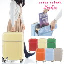 スーツケース 中型 Mサイズ ソフィ アクタス トップオープン キャリーケース 旅行かばん【送料無料/1年保証】