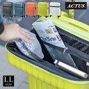 スーツケース トップオープン LLサイズ 中型 軽量 アクタス topopen トップス トップオープンジッパーハード ACTUS TSAロック 旅行バッグ トランク 鏡面4輪 【送料無料/1年保証】