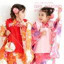 七五三 着物 3歳 販売 フルセット 20colors!かわいいデザインいっぱい!