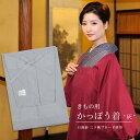 [割烹着 灰] 日本製 日清紡 三ツ桃カラーブロード使用 きもの用 かっぽう着 ロング丈 シンプル エプロン 女性着物 母の日 フリーサイズ