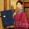 [割烹着 紺] 日本製 日清紡 三ツ桃カラーブロード使用 きもの用 かっぽう着 ロング丈 シンプル エプロン 女性着物 母の日 フリーサイズ
