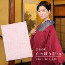 [割烹着 桃] 日本製 日清紡 三ツ桃カラーブロード使用 きもの用 かっぽう着 ロング丈 シンプル エプロン 女性着物 母の日 フリーサイズ