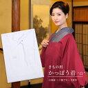 [割烹着 白] 日本製 日清紡 三ツ桃カラーブロード使用 きもの用 かっぽう着 ロング丈 シンプル エプロン 女性着物 母の日 フリーサイズ