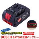 BOSCH ボッシュ バッテリー BAT609 BAT610 BAT618 対応 互換 大容量 5000mAh 18V 残量表示 ドライバー サムスン セル AL1860cv 対応 互換品 1年保証