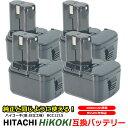 【4個セット】日立 HITACHI バッテリー BCC1215対応 互換 12V 工具用バッテリー 高品質 セル 上位タイプ 安心 の 1年保証 送料無料 02P03Dec16
