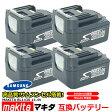 【4個セット】マキタ makita バッテリー リチウムイオン電池 BL1430対応 互換14.4V 高品質 サムスン 製 セル 1年保証 送料無料