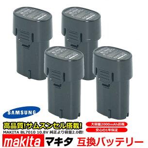 バッテリー リチウム サムソン