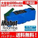 ルンバiRobotRoombaXLife互換バッテリー14.4V大容量6.0Ah6000mAh高品質長寿命サムスンセル互換品1年保証