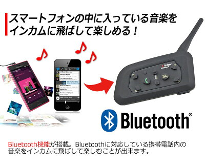 ��4�楻�åȡۥХ������󥫥।�󥿡�����Bluetooth��¢�磻��쥹1000mBTMulti-Interphone�ȥ�󥷡��С�iPhone�б�V6-1200FM�饸��6����³���ܸ�������