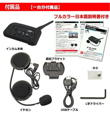 Bluetoothハンズフリー通話キットワイヤレスiPhone・スマホ・携帯で車内通話シガーソケット電源対応自動車日本語マニュアル