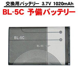 ドライブ レコーダー バッテリー リチウム