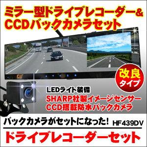 ドライブ レコーダー イメージ センサー マニュアル ドラレコ