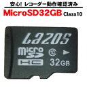MicroSDHCカード 32GB 当店...