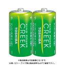 東芝 マンガン電池 単2 (2個入) R14P EM 2KP