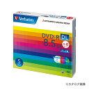 三菱ケミカルメデ PC DATA用 DVD-R DHR85HP5V1