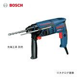 【お買い得】ボッシュ BOSCH GBH2-18E ハンマードリル