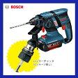 【ハンマーチャック付】ボッシュ BOSCH GBH36V-ECY J2 36V 2.0Ah バッテリーハンマードリル