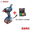 【エルボックス1個付】ボッシュ BOSCH GDX18V-EC6 J 18V 6.0Ah バッテリーインパクトドライバー