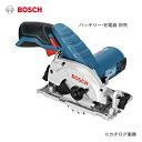 【お買い得】ボッシュ BOSCH GKS10.8V-LIH バッテリー丸のこ 本体のみ