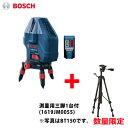【数量限定】【測量用三脚1台付】ボッシュ BOSCH GLL5-50LR J レーザー墨出し器(受光器 付属)