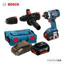 【お買い得】ボッシュ BOSCH GSR18V-ECFC2 18V バッテリーマルチドライバードリル (5.0Ahバッテリー2個、充電器、アダプター2種類、キャリングケース付)