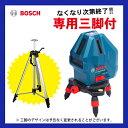 【エントリーでポイントUP中】【オリジナルセット】【三脚付】ボッシュ BOSCH GLL5-50 レーザー墨出し器