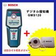 【お買い得】LEDライトメジャー付 ボッシュ BOSCH GMS120 デジタル探知機 【サマーバーゲン2016】