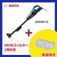 【お買い得】【HEPAフィルター2個付】ボッシュ BOSCH GAS18V-LI J 18V 3.0Ah バッテリークリーナー