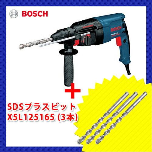 【スマホエントリーでポイント10倍】【お買い得】【SDSビット付】ボッシュ BOSCH GBH2-26RE J7 ハンマードリル