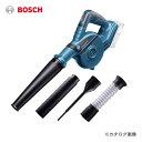 【特価商品】【お買い得】ボッシュ BOSCH GBL18V-120H バッテリーブロワ (本体のみ)
