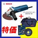 【お買い得】【ツールバッグ、砥石10枚付】ボッシュ BOSCH GWS750-100 100mmφ ディスクグラインダー