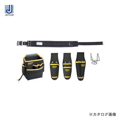 デンサン DENSAN 腰道具セット(キャンバスタイプ) NDS-55BK-SET