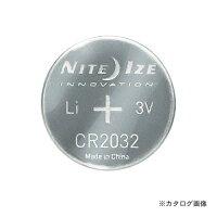 ナイトアイズ NITE IZE 交換用リチウム電池 2P NI01479