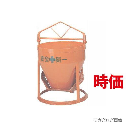 【商品価格は見積りです、1円ではありません。】【納期約2ヶ月】【運賃見積り】【直送品】タケムラテック コンクリートバケット(低床式) RB-1.5型