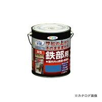 アサヒペン AP 油性高耐久鉄部用 1.6L (空色)