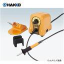 白光 HAKKO ウッドバーニング用電熱ペン mypen a (マイペン アルファ) FD210-01