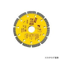 ツボ万 与三郎 TB-YB-180