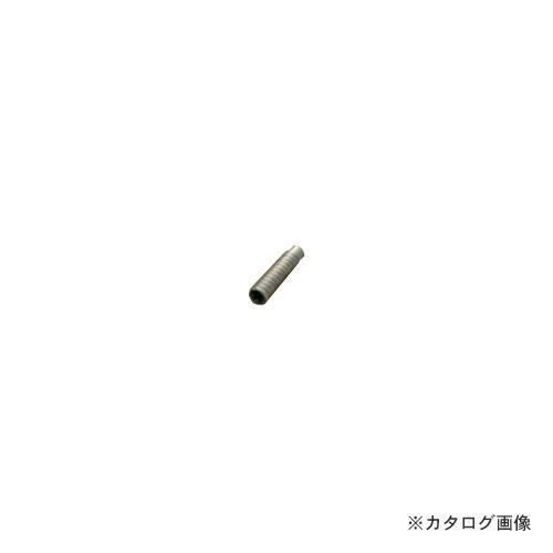 ハウスビーエム ハウスB.M ハンマーコアドリル(ハンマードリル用)ボディ HCB-75 奈良市