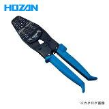 HOZAN(ホーザン) 圧着工具(オープンバレル端子用) P-707