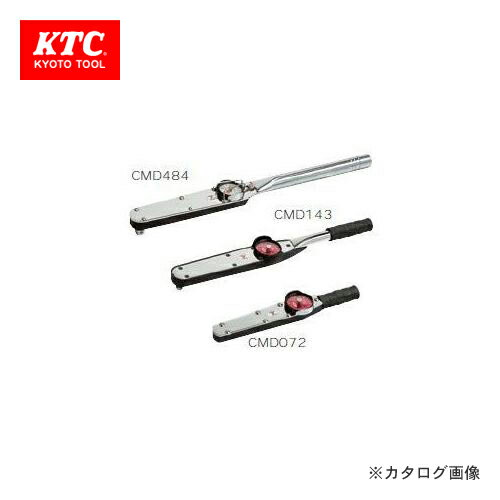 KTC 12.7sq. ダイヤル型トルクレンチ CMD353 重い