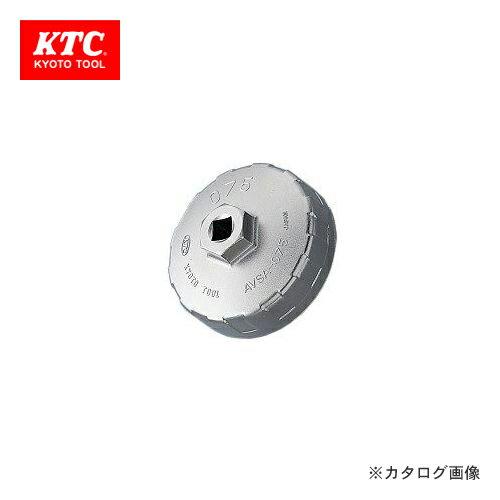 KTC 輸入車用 カップ型オイルフィルタレンチ AVSA-086
