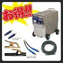 【直送品】ケーブルセット付 マイト工業 バッテリー溶接機 ネオシグマII 150 MBW-150-2CS