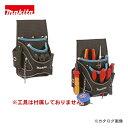 マキタ Makita 電材用ポーチ A-53665