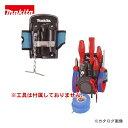 マキタ Makita 電材用メイト A-53774